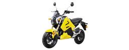 Электромотоциклы