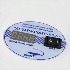 Бактерицидный рециркулятор воздуха Кронт Дезар-802п